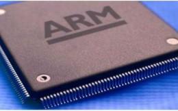 ARM_-W600