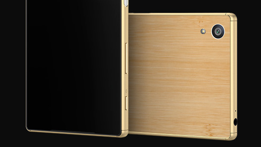 sony xperia Z5 bamboo cover