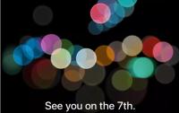 iphone 7 lancering 7. september