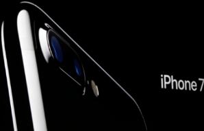 iphone 7 funktioner pris