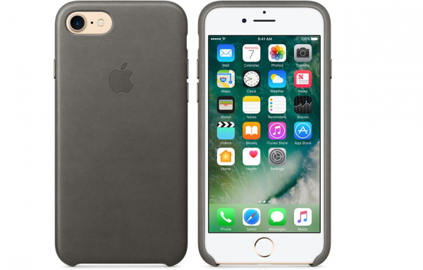 Læder etui til iPhone 7 pris
