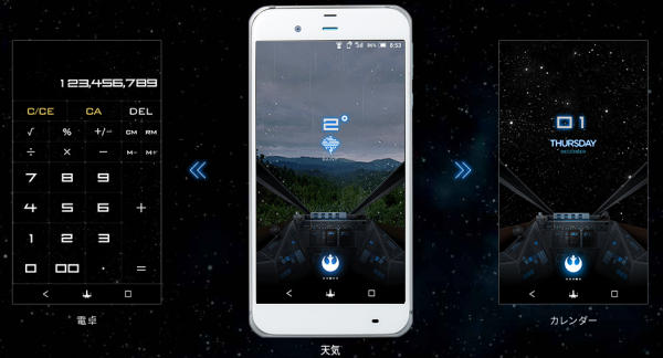 star wars smartphones light side