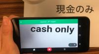 google oversæt japansk